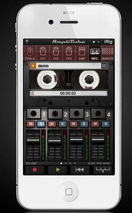 best audio recorder ios
