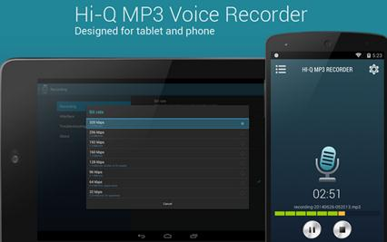 app to record singing with music