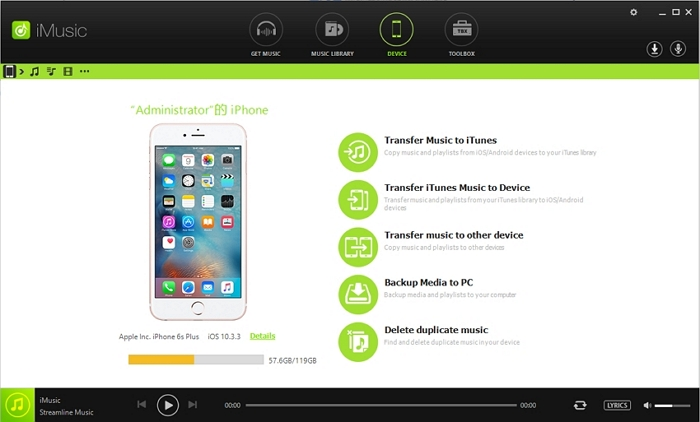 sync playlist to iphone wihout iTunes-Download iMusic and connect iphone