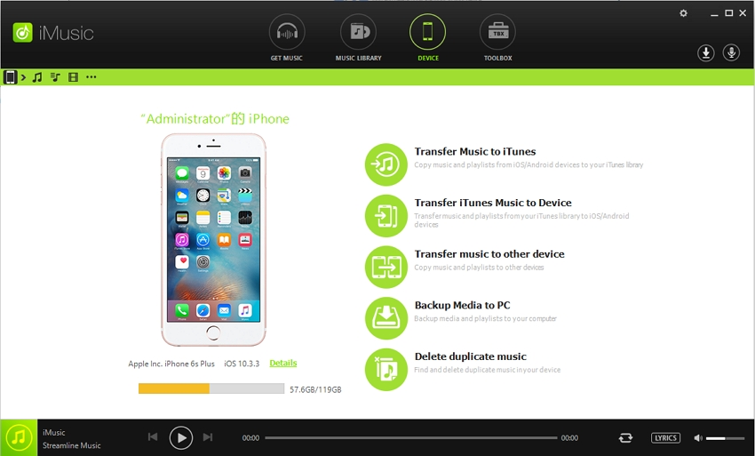 reset iTunes library-launch KeepVid Music