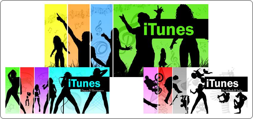 itunes music store