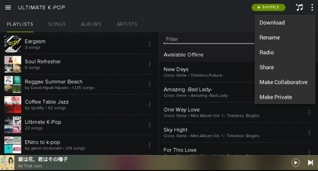How to Make a Spotify Collaborative Playlist