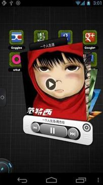 TSF Music Widget
