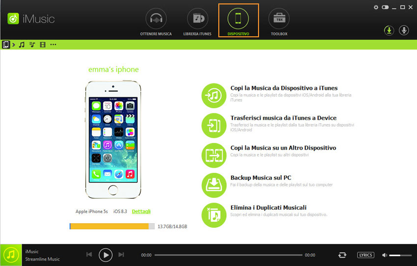 the interface of devices of iMusic